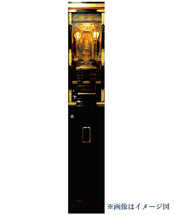 一段型 孔雀壇(くじゃく)幅:30cm