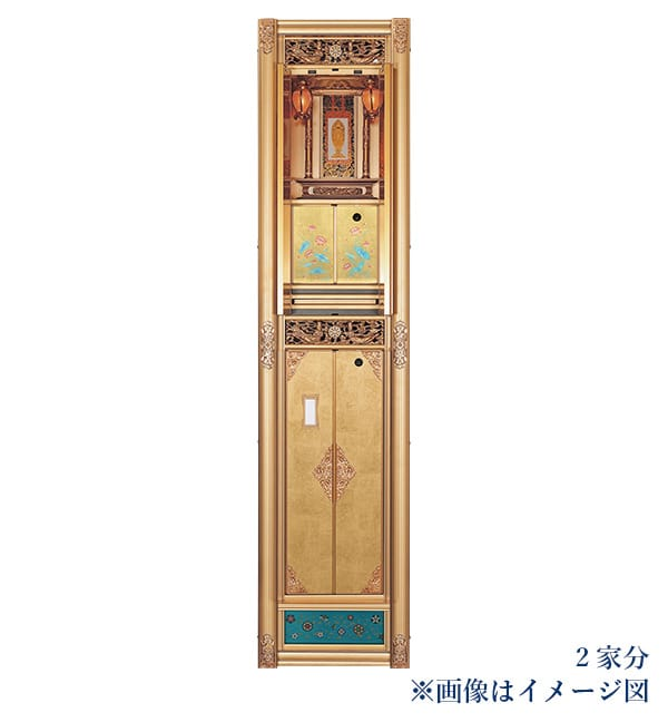 二段型 蓮水壇(れんすい)幅:35cm