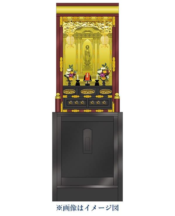 一段型 龍雲壇(りゅううん)幅:70cm