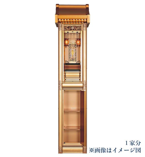 一段型 華水壇(かすい)幅:30cm