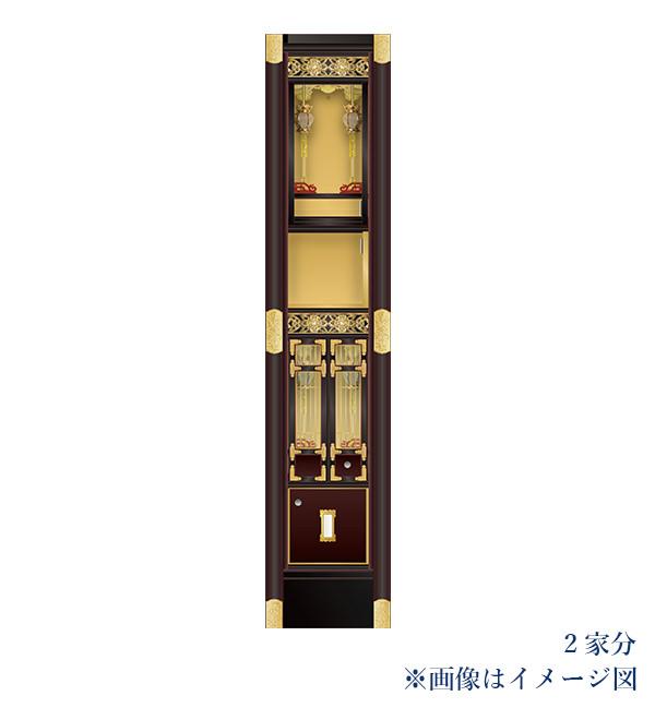 二段型 にちがつ壇(にちがつ)幅:30cm