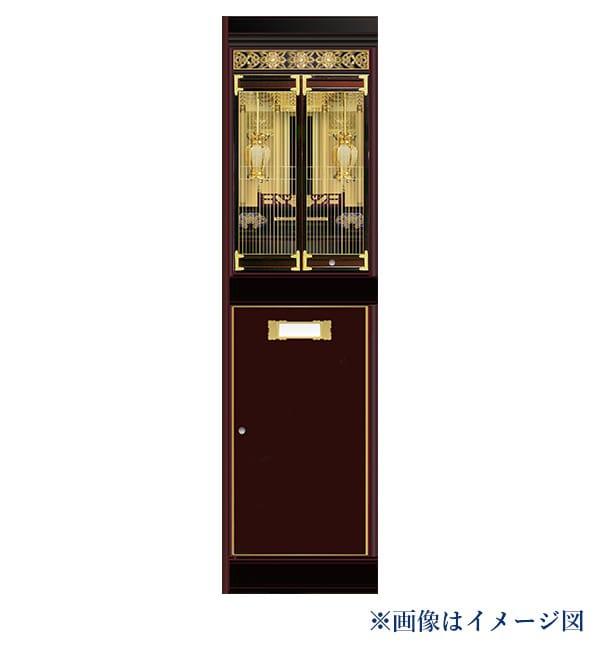 一段型 天光壇(てんこう)幅:50cm